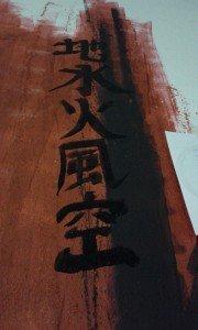 pintura-mural-nyumad-06